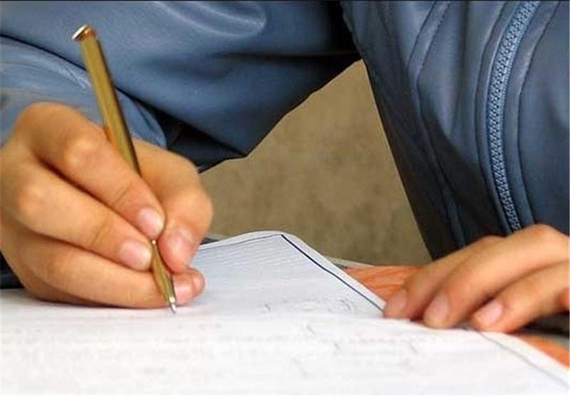 برنامه امتحانات نهایی خرداد 97 + زمان شروع امتحان نهایی 97