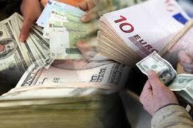 قیمت سکه و قیمت دلار امروز دوشنبه 28 آبان 97 | 97/08/28