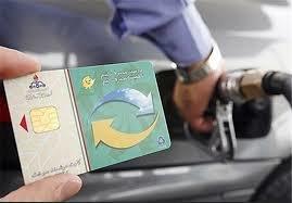 تمدید مهلت ثبت نام کارت سوخت المثنی | آیا تمدید خواهد شد ؟