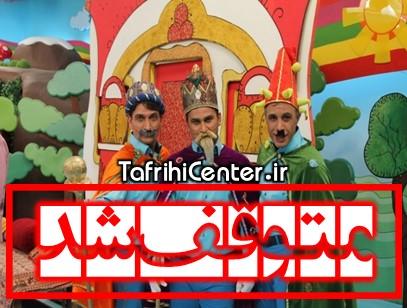 دانلود فیلم تازه منتشر شده از توهین برنامه فیتیله به ترک ها