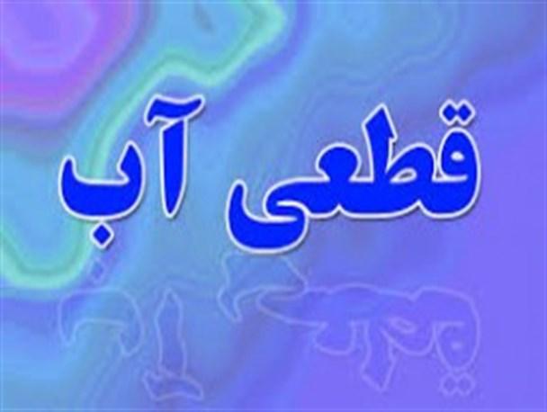 علت قطع شدن آب و برق اهواز امروز شنبه 9 بهمن 95 + تعطیلی مدارس
