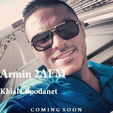 دانلود آهنگ جدید آرمین 2AFM بنام خیال بودنت + متن آهنگ