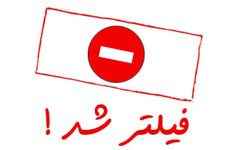 علت قطعی سایت نمناک + آدرس جدید سایت نمناک (namnak)