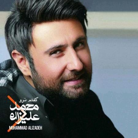 دانلود آلبوم جدید گفتم نرو محمد علیزاده