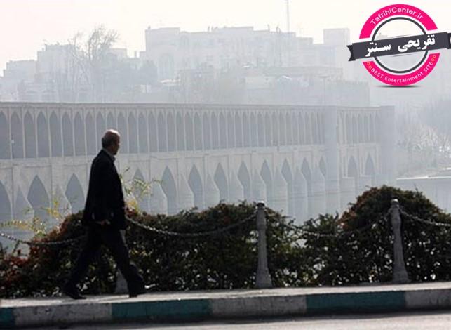 وضعیت تعطیلی مدارس اصفهان یکشنبه 12 دی 95 | آیا فردا تعطیل است ؟