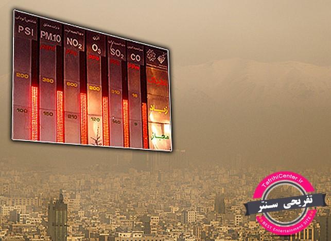 وضعیت تعطیلی مدارس تهران پنجشنبه 30 دی 95 به دلیل آلودگی هوا