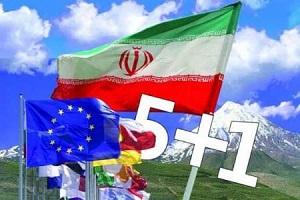 نتیجه مذاکرات هسته ای وین چهارشنبه 10 تیر 94