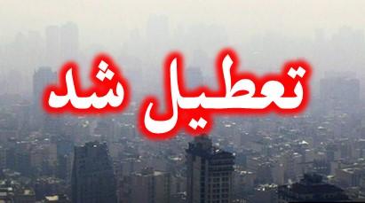 آیا دوشنبه 30 آذر 94 مدارس تهران تعطیل است ؟