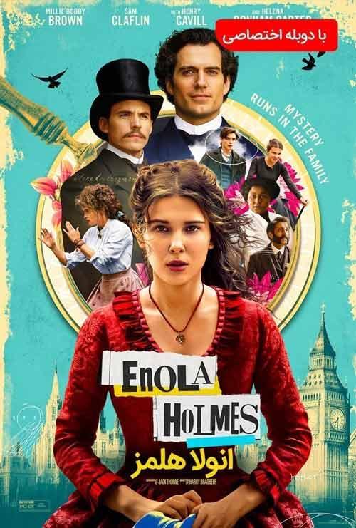 دانلود فیلم Enola Holmes 2020 دوبله فارسی