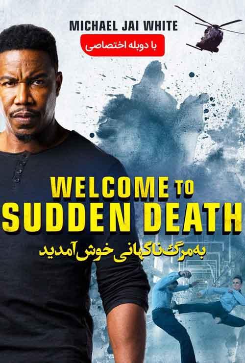 دانلود فیلم Welcome to Sudden Death 2020
