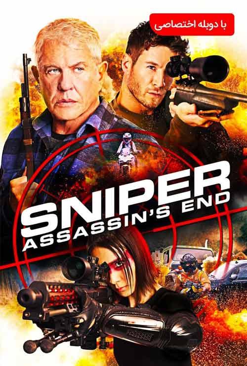 دانلود فیلم Sniper: Assassin's End 2020
