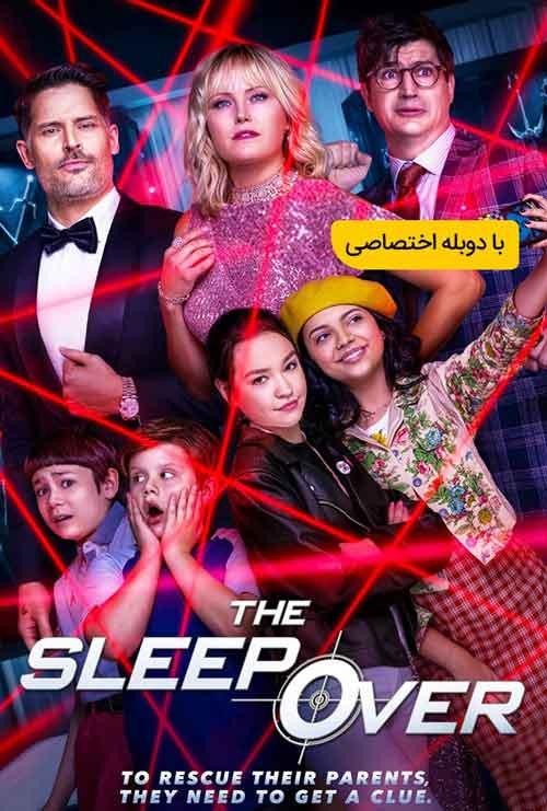 دانلود فیلم The Sleepover 2020