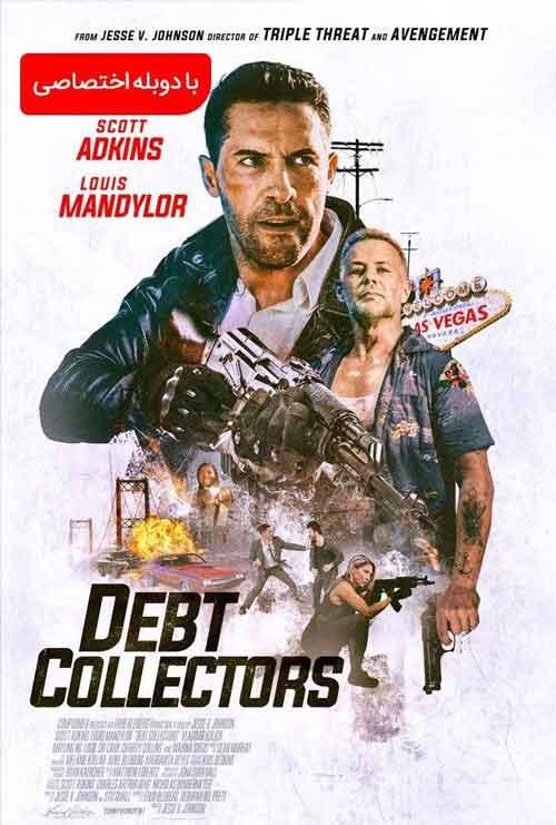 دانلود فیلم The Debt Collector 2 2020 دوبله فارسی