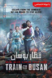دانلود فیلم Train to Busan 2016