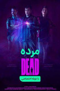 دانلود فیلم Dead 2020