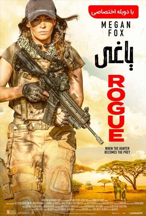 دانلود فیلم Rogue 2020