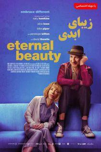 دانلود فیلم Eternal Beauty 2020