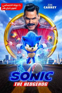 دانلود انیمیشن Sonic the Hedgehog 2020