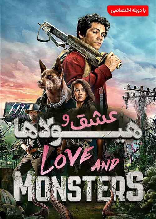 دانلود فیلم Love and Monsters 2020 دوبله فارسی