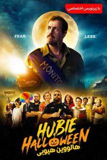 دانلود فیلم Hubie Halloween 2020