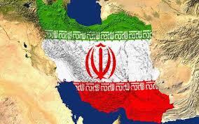 انشا درباره ایران (صفحه 52 نگارش هفتم)