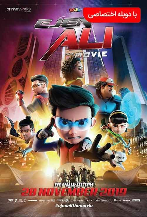 دانلود انیمیشن Ejen Ali: The Movie 2020 دوبله فارسی