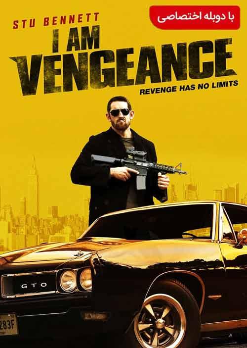 دانلود فیلم I Am Vengeance 2018