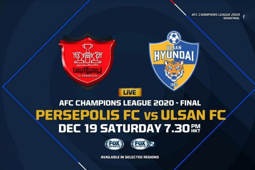 پخش زنده بازی فینال لیگ قهرمانان آسیا (پرسپولیس و اولسان) با گزارش عادل فردوسی پور