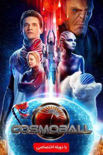 دانلود فیلم Cosmoball 2020