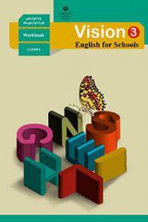 آموزش گرامر، نگارش و نکات قواعد درس اول زبان انگلیسی 3 دوازدهم + تست چهار گزینه ای