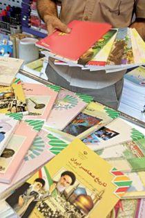 سایت ثبت نام کتاب های درسی 96-97 + جزئیات و نحوه ثبت نام