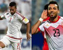 نتیجه بازی امارات بحرین شنبه 15 دی 97 + دانلود خلاصه و گلها