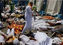 اخرین امار کشته شدگان ایرانی در منا  466 نفر + اسامی کشته شدگان