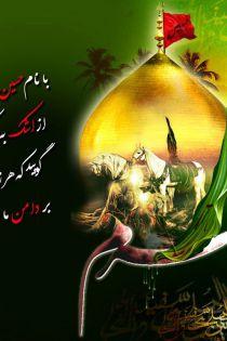 پیامک های جدید برای تسلیت ایام تاسوعا و عاشورا و محرم ۱۴۰۰
