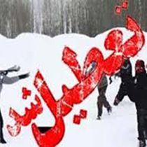 فردا دوشنبه 16 آذر 94 مدارس استان اردبیل تعطیل است