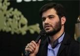 دانلود گلچین مداحی حاج میثم مطیعی ویژه راهپیمایی اربعین ۱۴۰۰