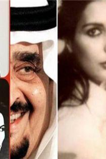 انتشار فیلم خوشگذرانی های پادشاه سابق سعودی+تصاویر