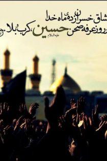 کارت پستال و عکس نوشته جدید مخصوص روز عرفه ۱۴۰۰