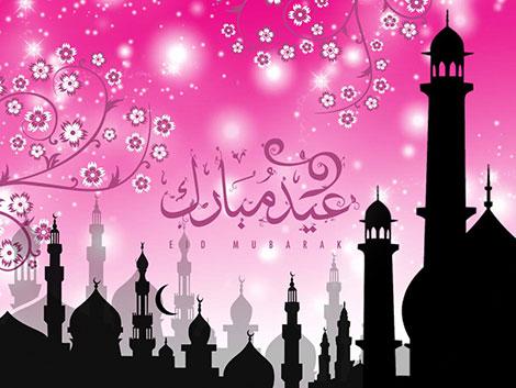 اس ام اس و پیامک تبریک ویژه عید سعید فطر 26 تیر 1394