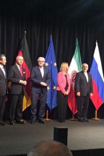 پیام های تبریک واتساپ و وایبری برای مذاکرات هسته ای