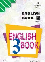 دانلود پاسخنامه و جوابهای امتحان نهایی زبان انگلیسی 3 خرداد 94 سوم دبیرستان