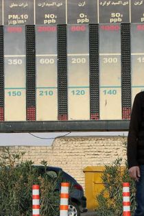وضعیت تعطیلی مدارس تبریز دوشنبه 13 دی 95   آیا فردا تعطیل است ؟