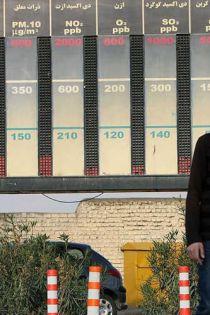 آیا یکشنبه 12 دی 95 مدارس تبریز تعطیل است ؟