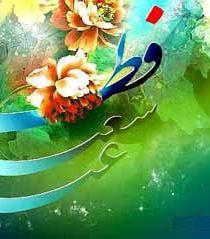 آیا عید فطر ماه مبارک رمضان 26 جمعه تیر 94 است؟
