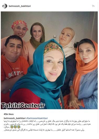 چهره ها در شبکههای اجتماعی پنجشنبه 18 آذر 95