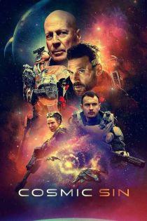 دانلود فیلم Cosmic Sin 2021