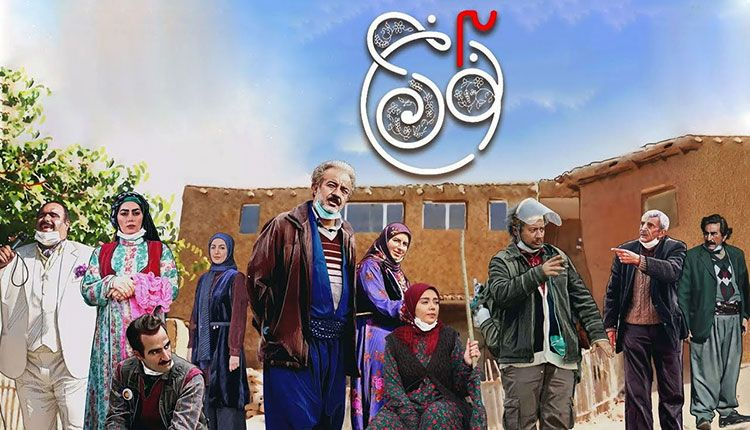 دانلود فصل سوم سریال نون خ 3