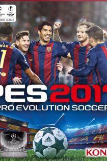 دانلود بازی فوتبال PES 2017 برای کامپیوتر با لینک مستقیم