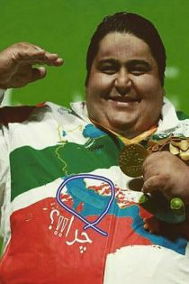 عکس سوتی اسم خلیج فارس روی پیراهن تیم ملی سیامند رحمان