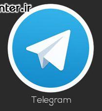 دانلود تلگرام برای کامپیوتر Telegram Desktop 0.9.17 آپدیت 94